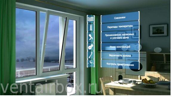 Пластиковые двери на балкон рехау