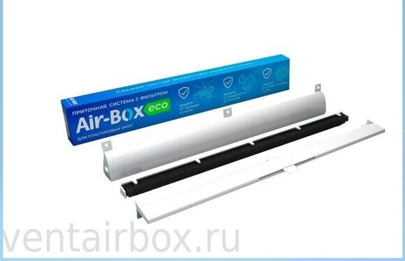 Air-box_ECO